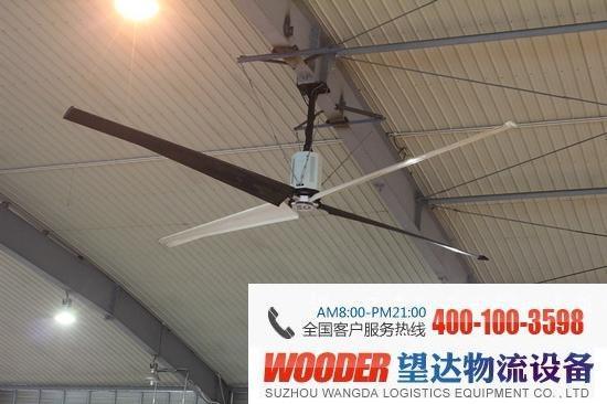 7.3米直径大型工业风扇