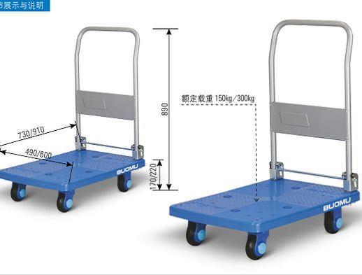 折叠式不锈钢扶手手推车